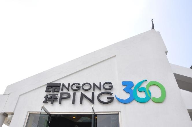 Ngong Ping 360.
