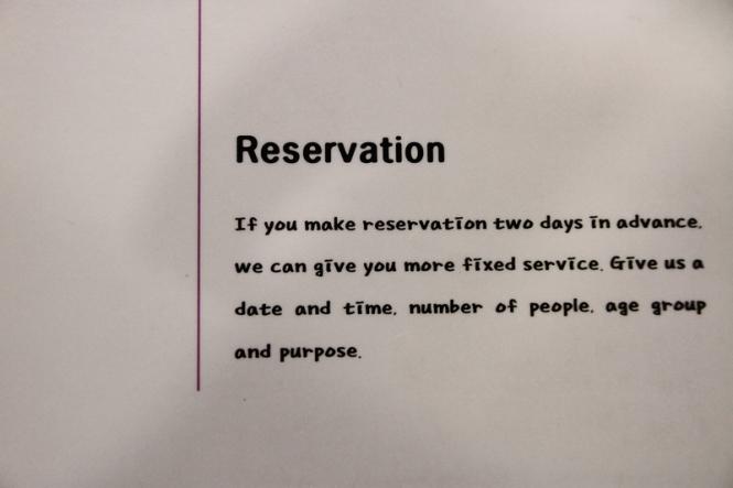 Reservation Notice.