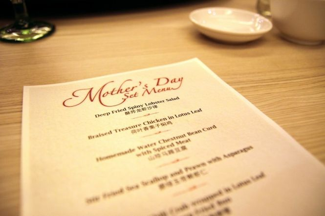 Mothers' Day Menu.