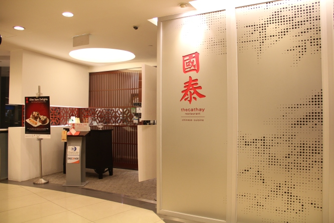 The Cathay Restaurant.
