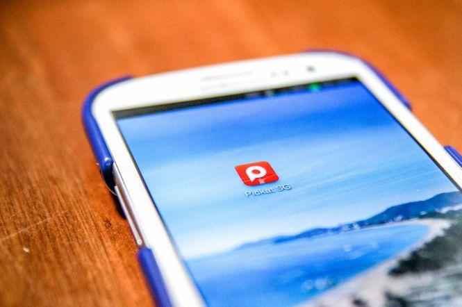 Pickat App.