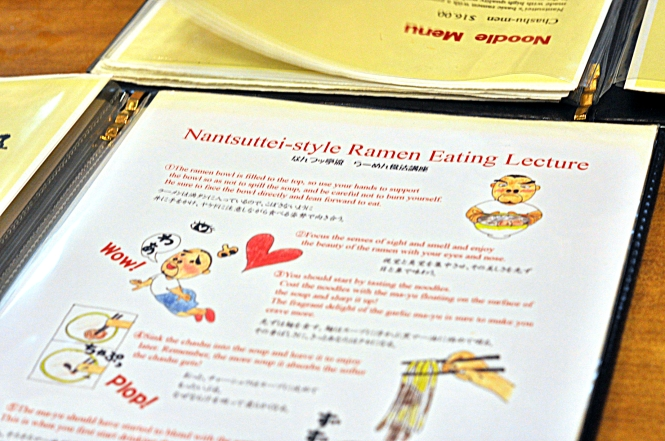 Ramen Eating Lecture.