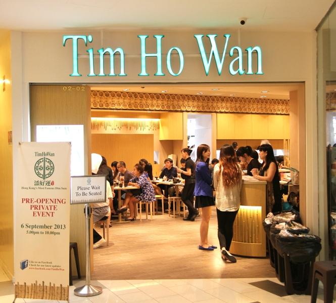 Tim Ho Wan, ERA Centre, Toa Payoh.