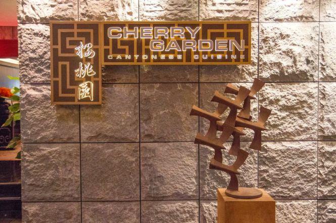 Cherry Garden (Cantonese Restaurant) @ Mandarin Oriental Singapore.