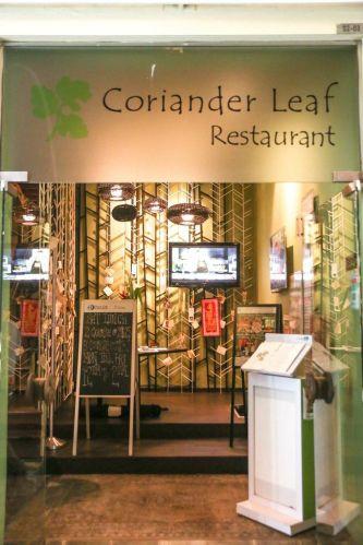 Coriander Leaf.