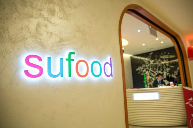 SUFOOD @ Raffles City Shopping Centre.