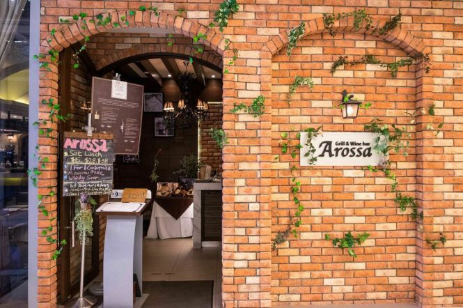 Arossa Grill & Wine Bar.