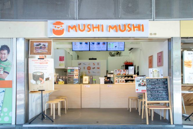 Mushi Mushi @ International Plaza.